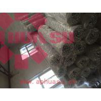 【现货供应】铝美格网、5x7铝合金美格网、铝合金门窗防护网