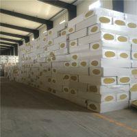 竖丝纤维外墙保温板 憎水岩棉板生产厂家