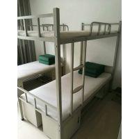简约现代学生上下铺床,双层铁床,员工宿舍用床, 公寓床厂家批发