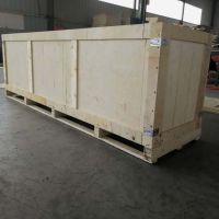 黄岛厂家销售胶合板木箱来样来图定做交货快
