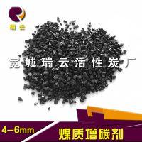 瑞云 中频电炉熔炼用石墨化石油焦增碳剂
