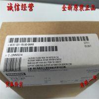 西门子S7-300PLC功能模块6ES7 355-1VH10-0AE0闭环控制器
