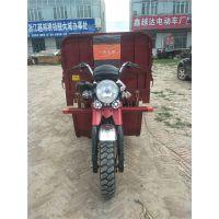 厂家直销摩托三轮车300悍威水冷加高60车厢五轮载重王农用三轮车