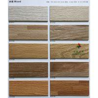特价:木纹PVC片材塑胶地板耐磨防滑服装店餐厅学校办公室地胶