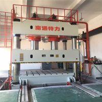 河北金属电表箱成型600吨二手三梁四柱多功能油压机 成型液压机