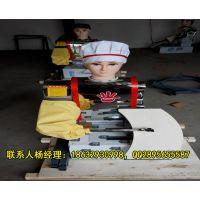 滨州新款全自动刀削面机器人厂家
