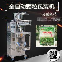 供应氮肥颗粒包装机 有机尿素肥料包装机 袋装钾肥磷肥包装机设备