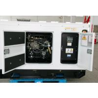 昆明手提式50KW柴油发电机组