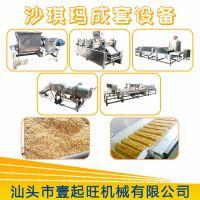 广东金胜 沙琪玛成套设备 米花糖机器 花生糖机械 豆方糖成型机