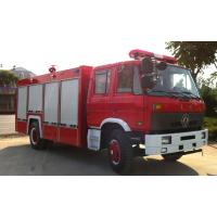 四川6吨消防水罐车价格优惠全国配送