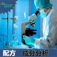 石墨 成分解析 鳞片 定向热解 检测鳞片石墨性能 配方解密