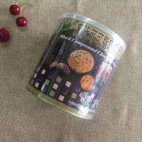 朱师傅黑代可可脂巧克力豆1000g蛋糕面包曲奇装饰