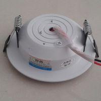 【舒芯】新款LED筒灯3W超薄一体化2.5寸3寸4寸5寸6寸防雾天花筒灯