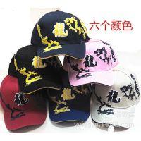 金丝线刺绣双龙戏珠棒球帽 各款刺绣帽 冬季帽批发 厂家直销
