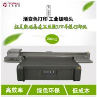 即打即干背景幕墙广告UV平板喷绘打印机厂家直销
