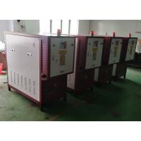 滚延膜高温油式模温机 油循环式模具加热器
