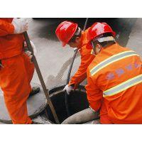 承接全国各地大型管道清淤疏通,市政管道清淤疏通,下水管道疏通,排水管道疏通,暗渠清淤疏通