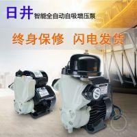 日井水泵家用自吸抽水泵自来水热水器水井增压抽水机小型220V静音