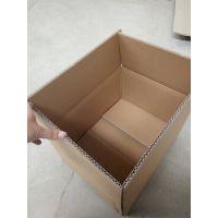 供应三层五层纸箱纸盒|天津牛皮瓦楞包装纸箱制品加工厂