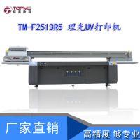 越南广告标识标牌打印机 亚克力标牌喷绘机 可以打印厚度为100mm以内的产品
