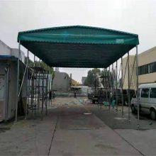 绍兴市推拉雨棚报价 推拉篷图片 鑫建华销售(布)雨蓬厂