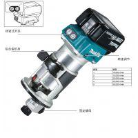 牧田专业电动工具充电式修边机DRT50Z 无线 电木铣 磨边机