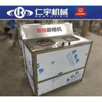 大桶水洗桶机厂家 三-五加仑桶装纯净水自动拔盖刷桶机器 可定制