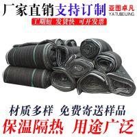 大型温室,大棚,保暖加厚双层棉毡,厂家直销,支持定制保温被(工业压缩棉)
