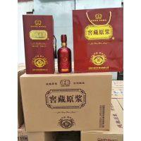 武安市配制酒代加工有什么好喝的保健养生酒怎么做古家酒业浓香型