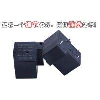 元则的t90 4脚 继电器12v全方位呵护您产品的可靠性