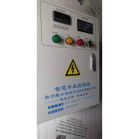 贵州气调冷库设计气调冷库安装气调冷库维修