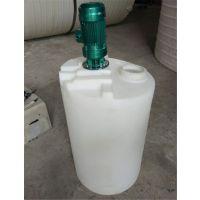 100L液体搅拌罐 100公斤化工搅拌设备