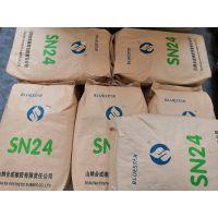 供应接枝胶原材料,氯丁橡胶242A/242B,山纳氯丁橡胶