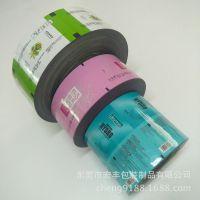 卷膜批发供应各类复合封口膜 易撕一次性包装膜 精美印刷杯盖膜