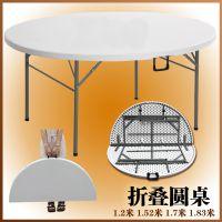 厂家直销折叠圆桌便携式简易餐桌子家用大圆桌圆台面餐厅饭桌批发
