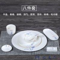 酒店饭店会所餐厅骨碟盘碗勺组合 中式黄金梅花陶瓷摆台餐具套装
