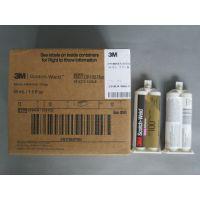 柔性胶水3MDP100PLUS环氧结构粘接胶水透明防水粘接胶