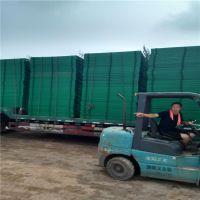 滑雪场防护栏 开发区围界 绿色铁丝焊接网