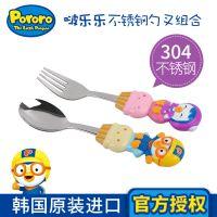 韩国进口pororo啵乐乐马芬蛋糕立体勺叉套装 儿童卡通不锈钢餐具
