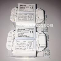 飞利浦新款钠灯镇流器 BSNE 150L 300ITS过热保护镇流器