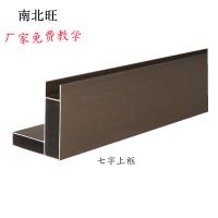 瓷砖柜体铝材 橱柜门框边框材料 铝合金铝材型材 免费教学 厂家直销 佛山