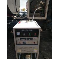 全国LNG储罐抽真空上门服务 快速补抽LNG储罐