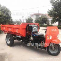 2017型工程柴油三轮车 动力强劲的柴油三轮车 矿用搬运柴油三轮车