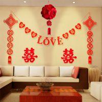 婚房装饰对联房间气球客厅布置喜字用品婚庆结婚礼拉花套餐背景墙