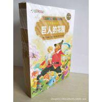 幼儿园胶装绘本批发世界经典童话安徒生格林故事集全系列共100本