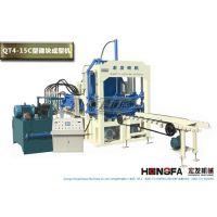 hongfa牌 QT4-15C型砌块成型水泥砖机设备