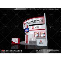 2018上海国际电商物流与包装展览会