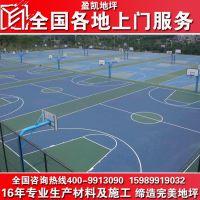 厂家直销体育专用地坪漆工程 PU球场施工 篮球场地坪漆施工厂家
