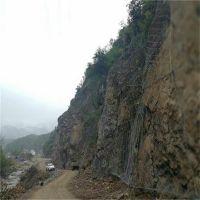 防落石边坡防护网 加筋麦克垫护坡网 防落石防护网生产厂家