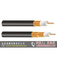 孟州氟塑料同轴电缆厂家成本报价